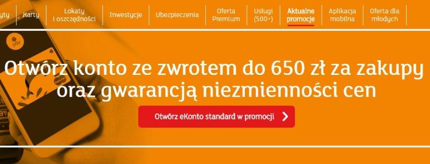 telefon komórkowy na pomarańczowym tle